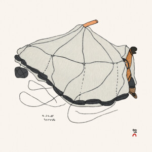 Namonai's Tent Shuvinai Ashoona Inuit Stonecut & Stencil Cape Dorset Print Collection 2020