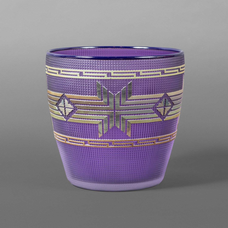 "Elderberry & Gold Basket Preston Singletary TlingitBlown and carved glass 9"" dia. x 9½""$8000"