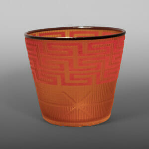 "Flame Basket Preston Singletary Tlingit Blown & carved glass 6"" dia. x 5¼"""" $3500"