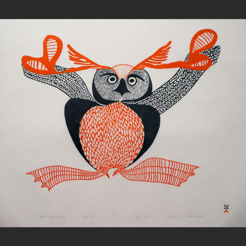"Uppiruqpalliajuk (Transforming to an Owl) Mayoreak Ashoona Inuit Cape Dorset Stonecut c. 1998 #13/50 30""W x 24.25""H mayoreak ashoona inuit nunavut cape dorset canada canadian arctic stonecut print 1998 transforming to an owl uppiruqpalliajuk"